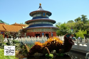 The 2017 Epcot International Flower and Garden Festival - The Chinese Dragon is the longest Topiary, over 20 feet long.