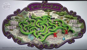 Shanghai Disneyland Park, Alice in Wonderland Maze Concept Art - From D23 Expo 2017 Maps of the Disney Parks and the book