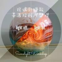 Himalayan Pink Salt Lamp喜馬拉雅岩鹽燈