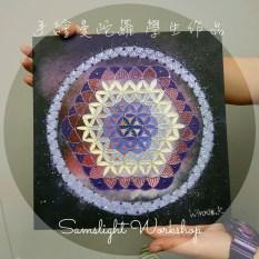 Mandala-Student4