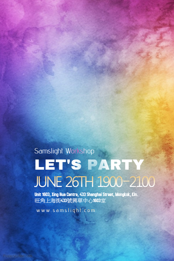 Copy of Rainbow Colorful Paint Simple Modern Event Club Venue Art