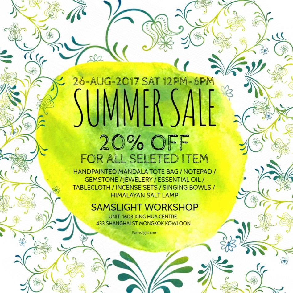 Copy of Summer Sale Flyer