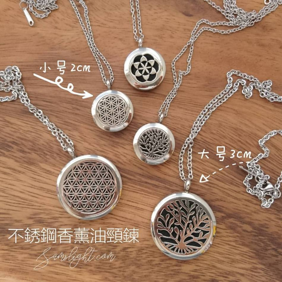 Diffuse-Necklace