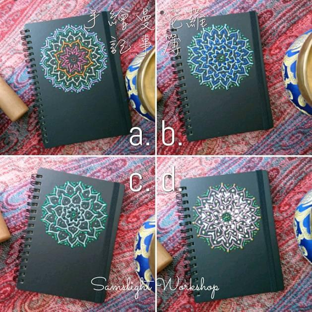 Handpainted-Mandala-Notepad