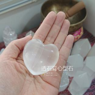 Selenite-heart-shape