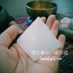 selenite-pyramid