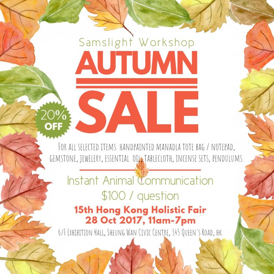 Copy of Autumn sale