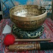 TibetanBowls-8OM