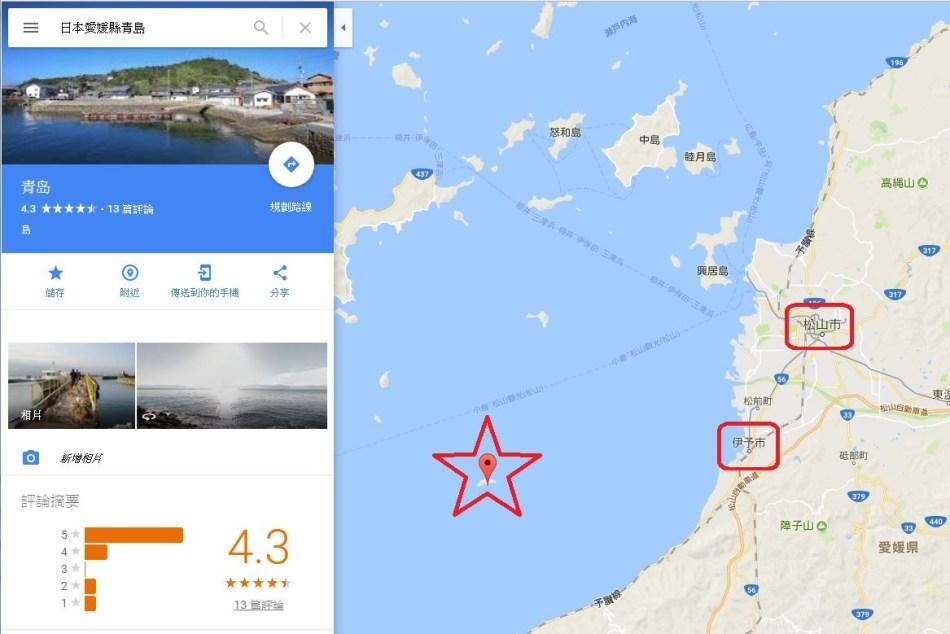Aoshima-google-map1