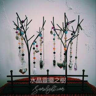 Pendulum-Tree