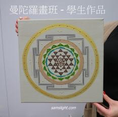 Mandala-Painting-Student5