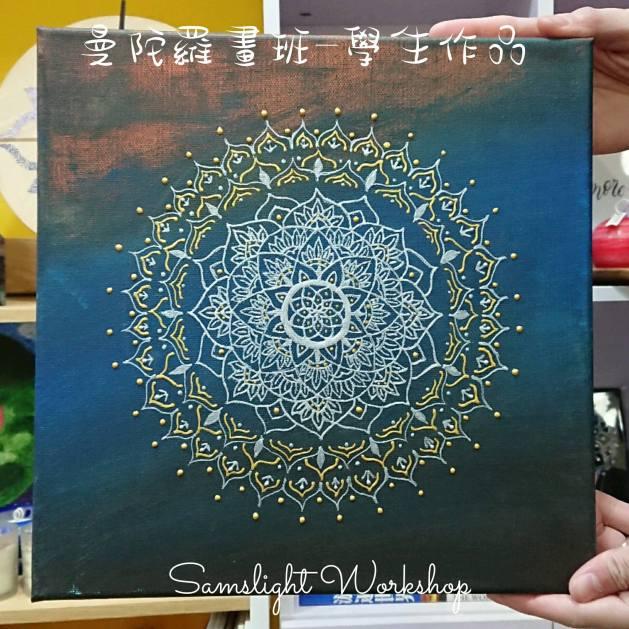 Mandala-students-works (3)