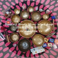 Singing Bowls Mini Workshop 頌缽聲頻療癒速成班