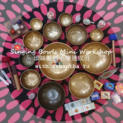 singing-bowl-mini-workshop