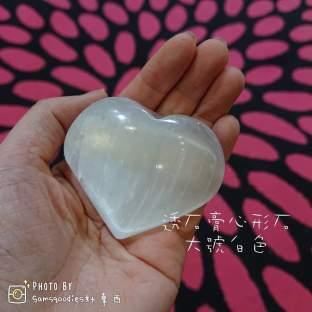 selenite-heart-l