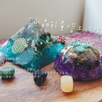 Handmade Orgonite Workshop水晶能量塔工作坊