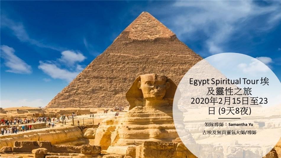 Egypt-Cover