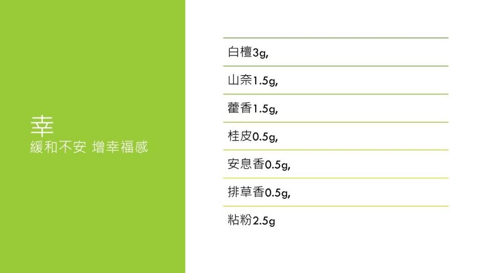 Slide8-jp