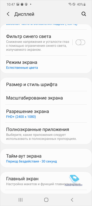 Alıcı Rehberi. İPhone 11'i Karşılaştırın ve Samsung Galaxy S20