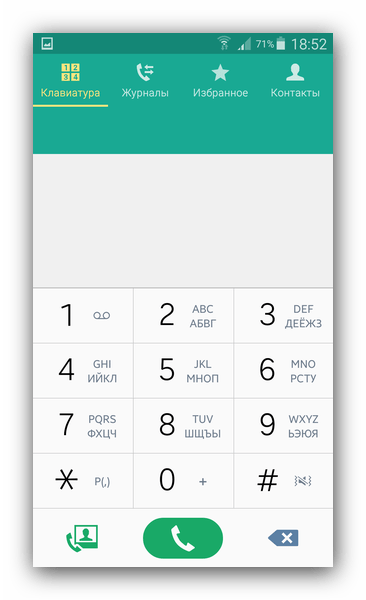 Samsung Smartphone Dialer.