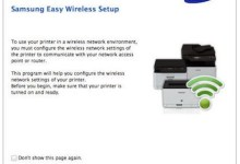 Samsung Easy Wireless Setup