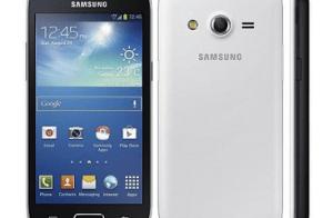 Samsung Galaxy Core 4G (2014)