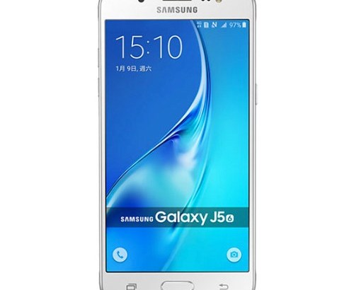 Update SM-J510UN latest Firmware Marshmallow 6 0 1 for Samsung