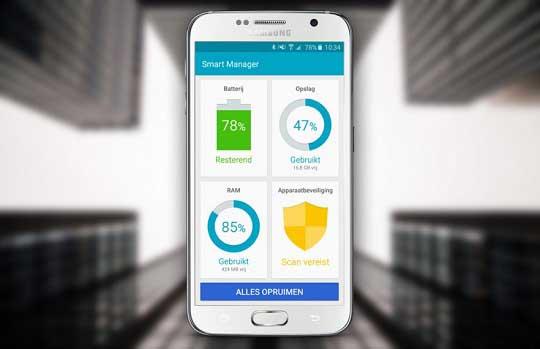 Smart Manager Samsung интерфейсі