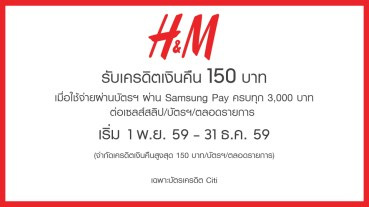 samsung-pay-hm