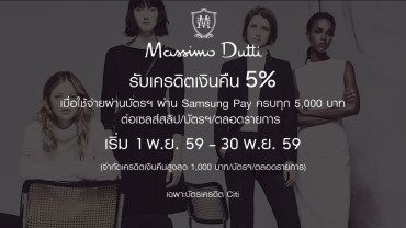 samsung-pay-ma
