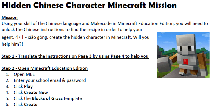 Hidden Chinese Character Mission In Minecraft: Education Edition