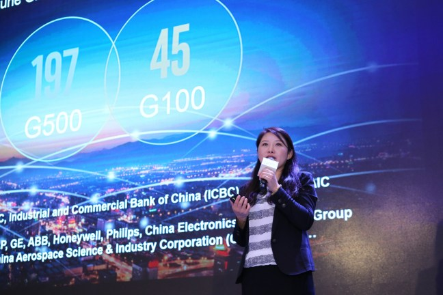 Diana Yuan, President of Marketing & Solution Sales Department Huawei