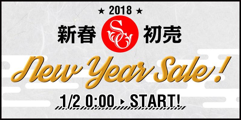 【Events】楽天・2018年初売り情報!!
