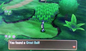 Location of the Great Ball in Route 4