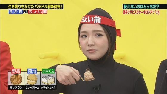 Kayo Noro, AKB48 was forced graduation wwwww