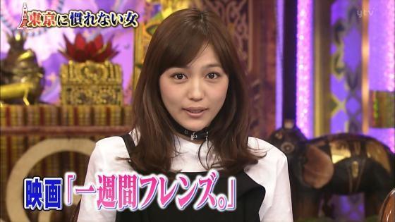 Cute than Gakki and calmly think I Haruna Kawaguchi?