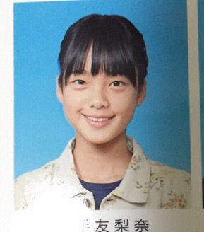 [Image] zelkova Slope 46-Tomorina Hirate's graduation Al photos of outflow, wwwwwwwwwwwwww to too cute and topic