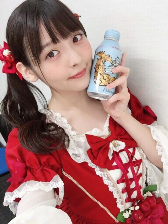 Sumire UESAKA, wwww latest image wwww too dry after the twitter resignation