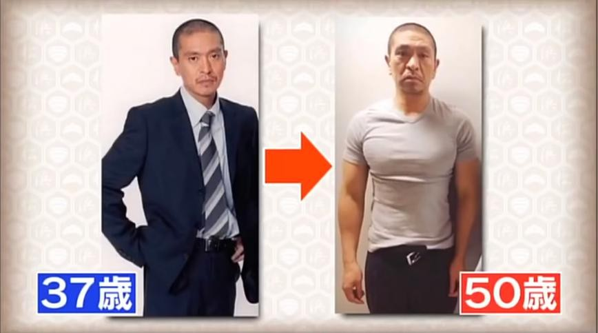 Become a different person, as in [sad news] Hitoshi Matsumoto (37) → (50)