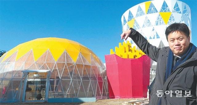 Pyeongchang Olympics dangerous McDonald's Haribote feeling of venue wwww