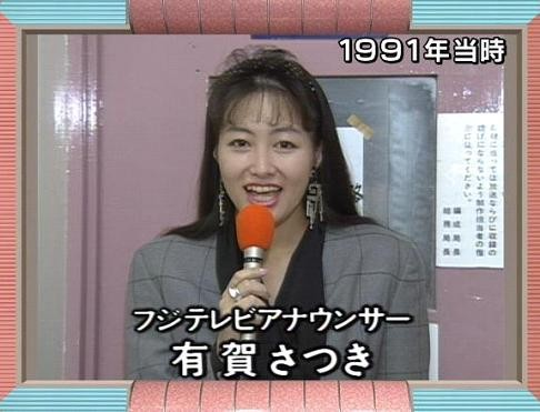 [Obituaries] Satsuki Ariga (52) 's sudden death