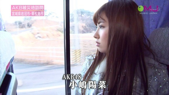 Kojima Haruna, the atmosphere has changed ...?