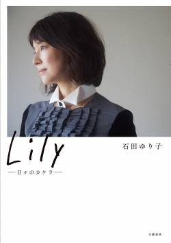 wwww that Yuriko Ishida (48) 's photo book sales will exceed 10 million copies