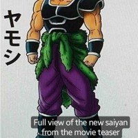 Theatrical version Dragon ball Finally the legendary first Super Saiyan appeared!