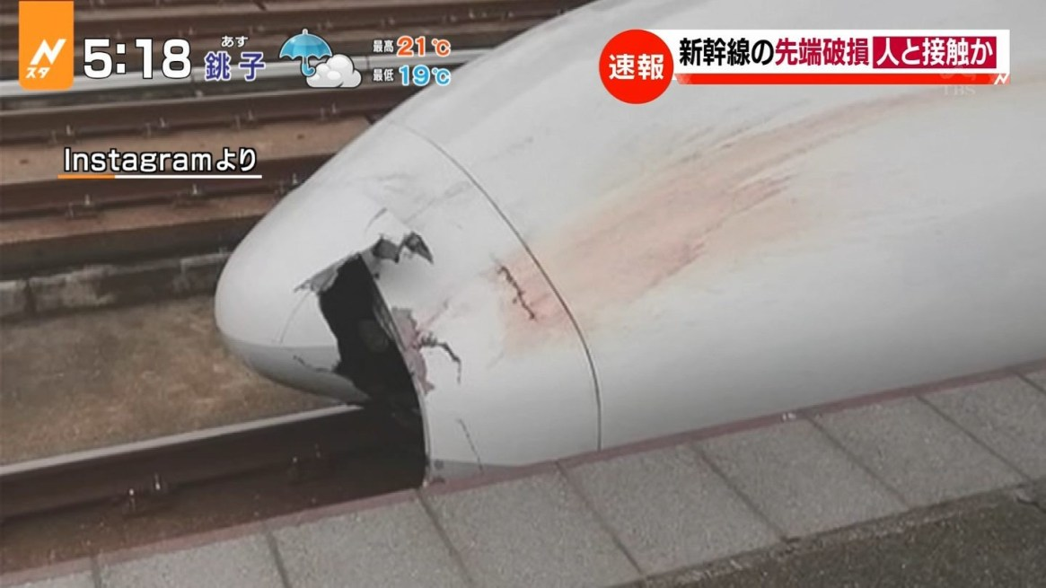 [Breaking news] A big crack is confirmed in the bonnet of the Nozomi bullet train.