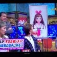 "【Movie】 Kizunaai, participating in TBS ""Sunday Japon"" wwww"