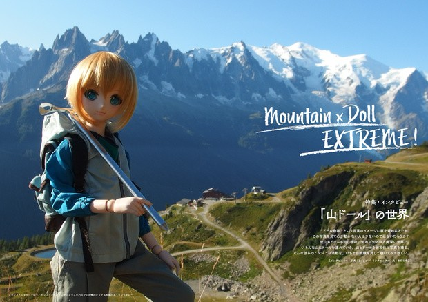 [Image] A strong man climbing a mountain with a doll appears wwwwww
