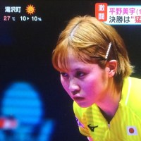 [Sad news] table tennis Miu Hirano (19), will become blonde