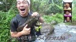 Crazy Journey Kato ends