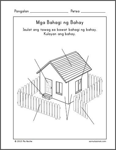 bahay_p2